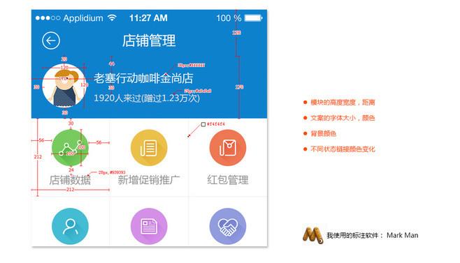 实用好文!APP界面设计规范二(Android版)|理论福建室内装修设计公司哪家好图片