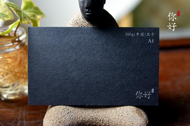 相册黑卡花边设计图