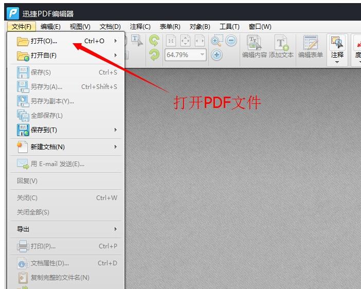 如何编辑修改PDF文件的文字 其他 原创\/自译教