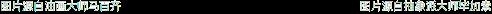 cf1a580ed387a84a0e282b2cb277.jpg