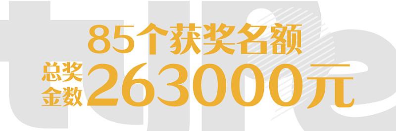 2ee358e59ae0a801219c77da1434.jpg