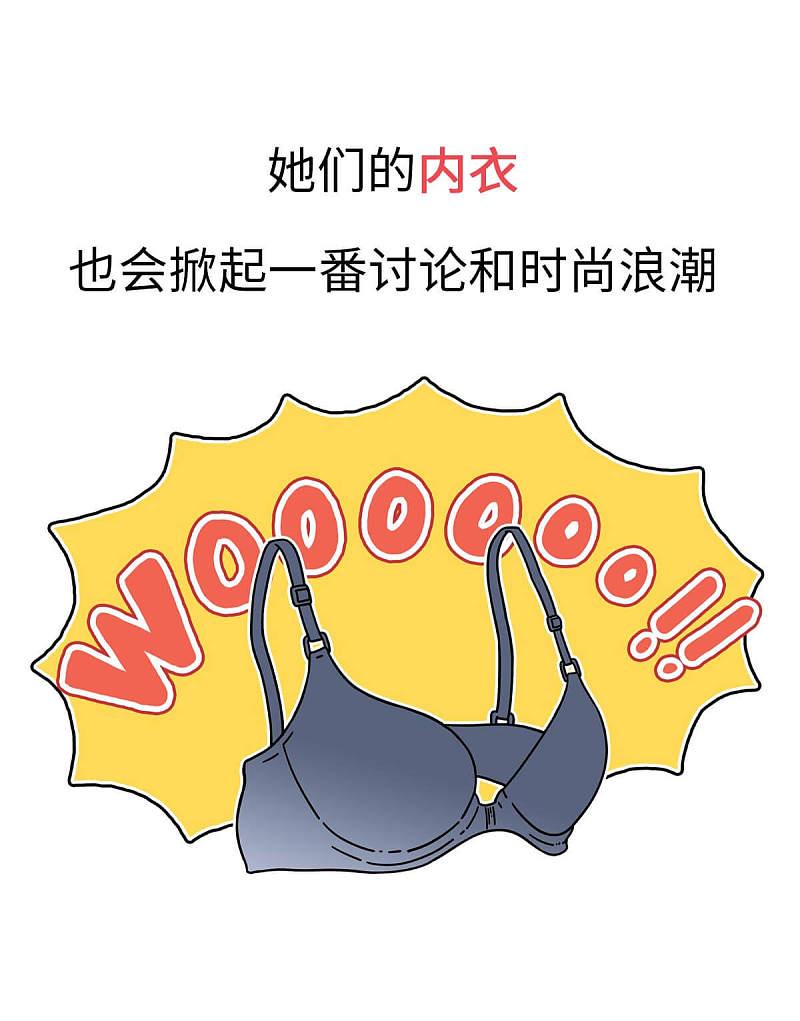 女人的bra别人又看不见,卖那么贵的理由在哪里?