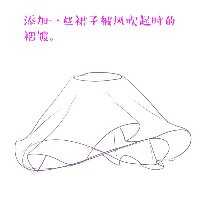 教你如何画好漫画教程85-怎样画一条飘起的小裙子