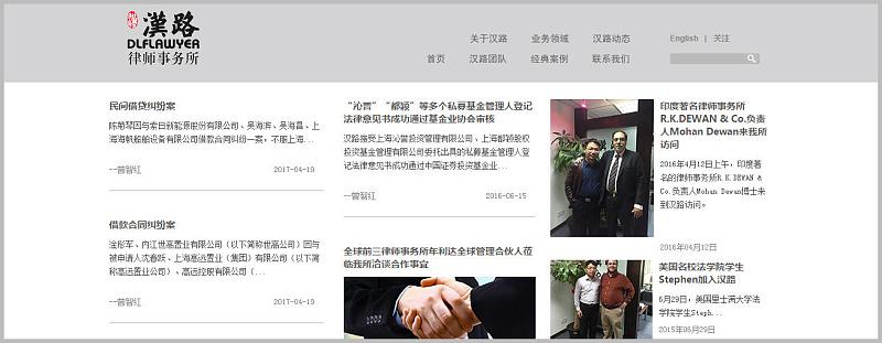 网页设计中字体的8款常用|网页|教程|乔尹-原创中国风包装设计怎么做