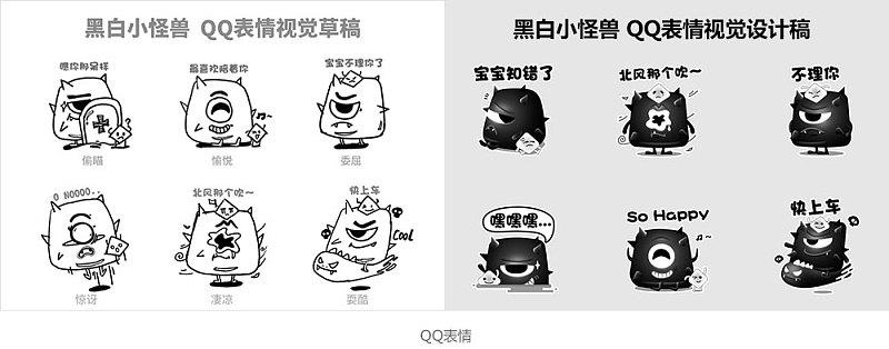 设计师访谈 | junzie:情感·潮流·设计|平面-ui-网页图片
