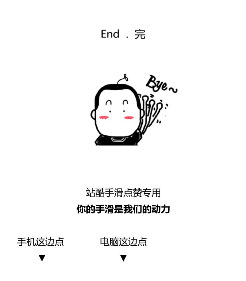 3eef57b5205f0000012e7e2b47b2.jpg