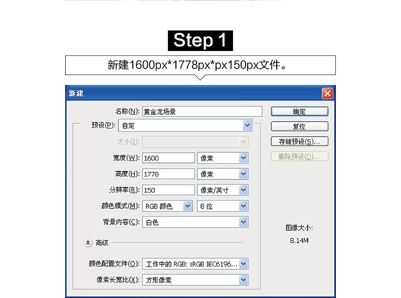 cc8d58685c68a8012060c88a657b.jpg