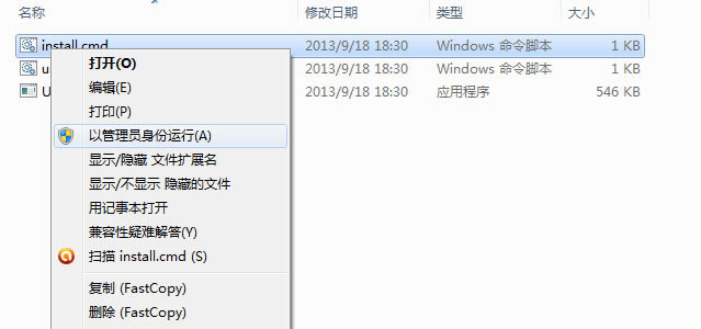 sketch 破解 windows