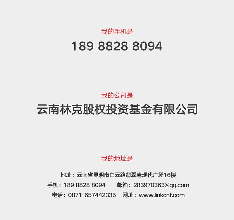 重大新闻!响水县与红星美凯龙控股集团签订战略合作协议