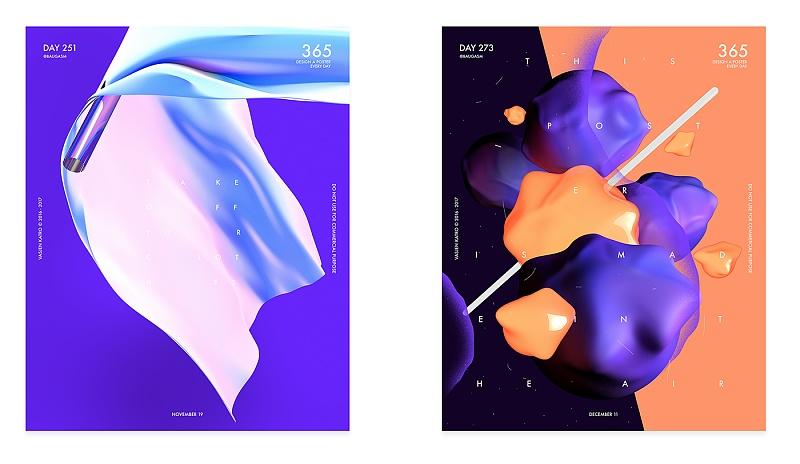 火狮设计(FLD)- 2017年设计风向标