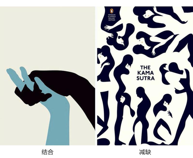 五大步骤细说banner图设计之排版的奥秘图片