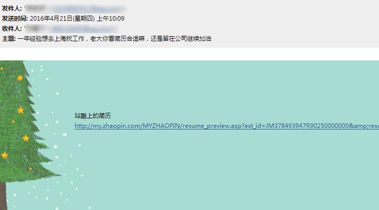 c0bc57503c816ac72525aea8f8a7.jpg