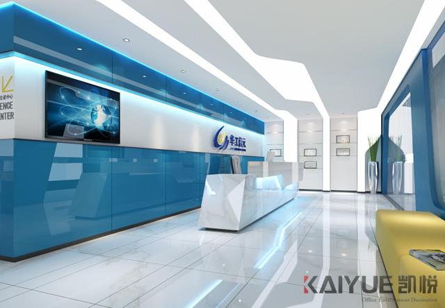 带展厅的办公室装修-华工信元科技蓝新空间