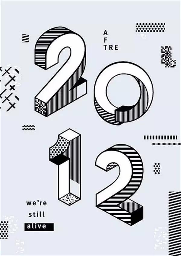 数字元素在Banner及专题页设计中的运用!-(zhile.tv知了)一个呆萌的设计网站!