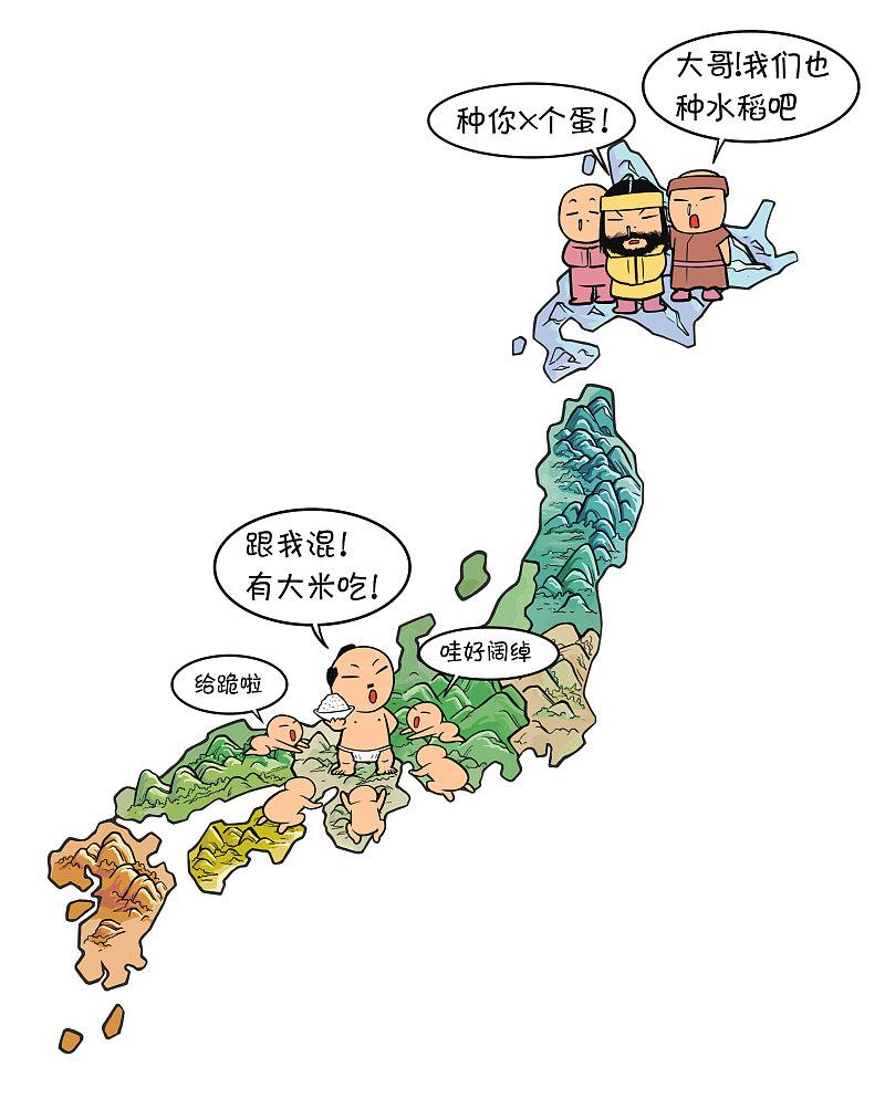 日本国开箱及详细测评 日本那年(1) 绘画 原创\/自