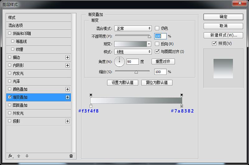 PS制作独特的旋转按钮图标设计教程