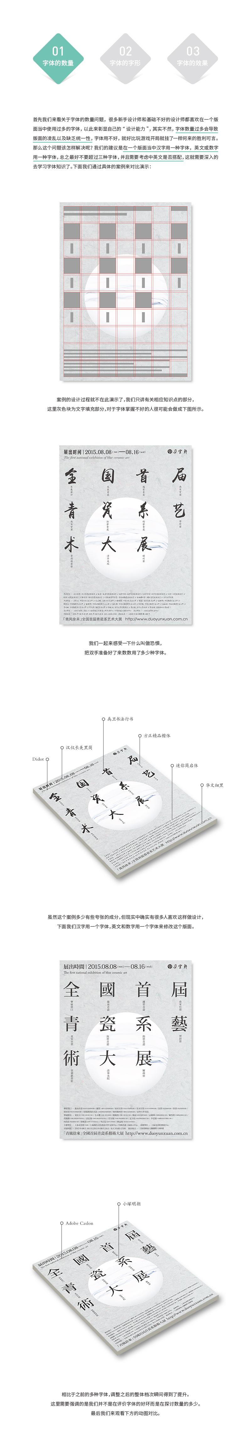 如何提高设计档次的8个方法-(zhile.tv知了)一个呆萌的设计网站!