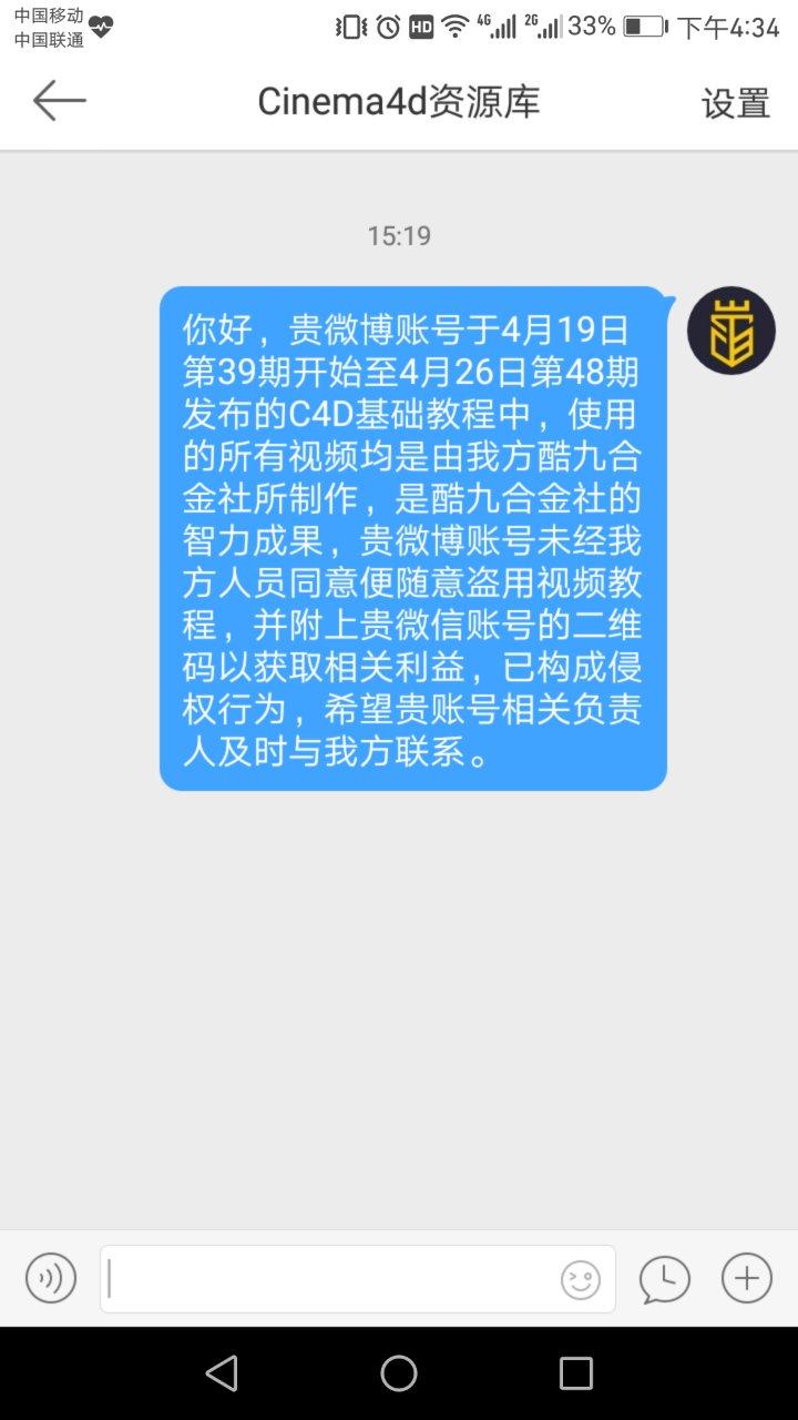7f825902a681a8012145501567d3.jpg