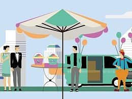 纵享一夏,500份定制版冰淇淋等你来!