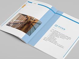 科技/电子类公司企业画册-RFID技术文档管理系统