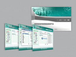 05年旧作-西安高压供电局短信发送平台UI