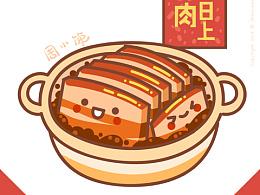 小馋AI萌漫 湖南人的年夜饭