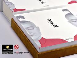 红点奖RedDot&pentawards银奖获奖作品·单株先生古树普洱茶品牌设计 by 古格王朝设计