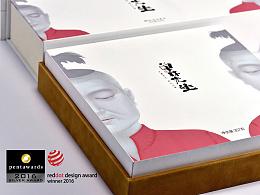 红点奖RedDot&pentawards银奖获奖作品·单株先生古树普洱茶品牌设计