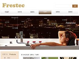 新飞浴器企业网站PC