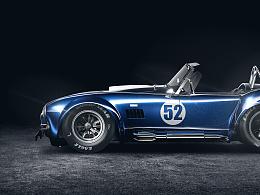 谢尔比/Cobra 427(1964)_CGI