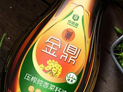 中储粮-金鼎高端食用油包装设计
