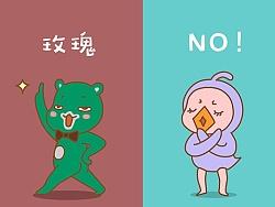 七夕节这满满的套路啊!!