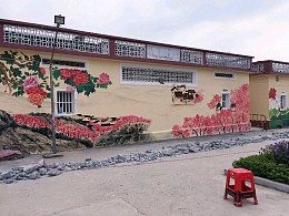 乡村文化墙 农村文化墙 党建文化墙 文化墙设计