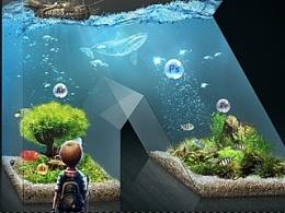 Aquarium-壁纸制作过程(附练习素材)
