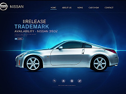 日产NISSAN的一套页面
