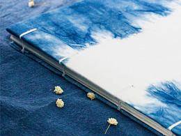 蓝染—悦读