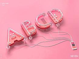 c4d字母设计