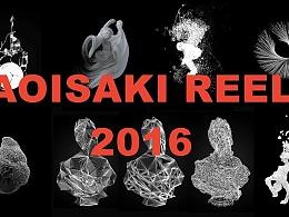 个人MG技术研究 Aoisaki Reel 2016
