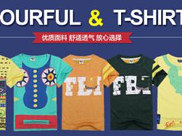 淘宝天猫网店童装男童儿童服装海报促销广告图