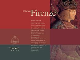 Firenze!Firenze!