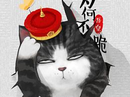 素人ゃ白茶じ吾皇の糞りょうじ凌辱(上)[中文字幕][有码]
