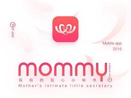 妈秘MOMMY APP展示