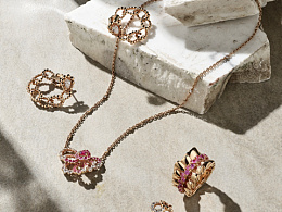 Bazaar Jewelry 芭莎珠宝