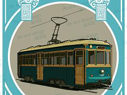 大连老公交车之-有轨电车