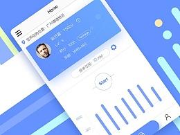 panda代驾司机版app应用UI设计
