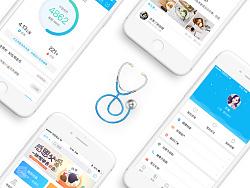 健康云app设计