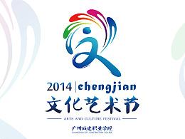 文化艺术节logo设计大赛