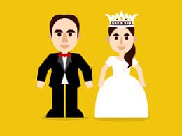 创意婚礼动画之初恋成了我老婆