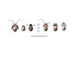凯子/07-09年/作品集6/向阳坊2