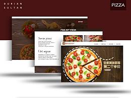 PIZZA/榴莲披萨网页设计